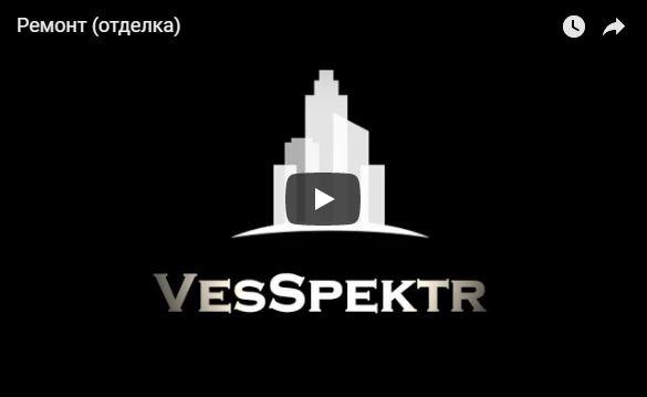 remont-kvartir-v-breste-pod-kluch